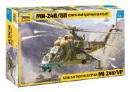 """4823 Российский ударный вертолет """"Ми-24 В/ВП"""" 1/48"""