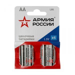 """Батарейка алкалиновая """"АРМИЯ РОССИИ"""", AA, LR6-4BL, 1.5В, блистер, 4 шт.   4787998"""