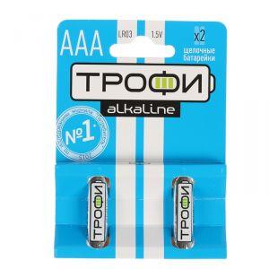 "Батарейка алкалиновая ""Трофи"", AAA, LR03-2BL, 1.5В, блистер, 2 шт. 490047"
