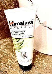 Himalaya Herbals Очищающая маска с нимом,75 мл