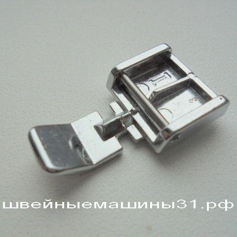 Лапка для молний двусторонняя   цена 350 руб.