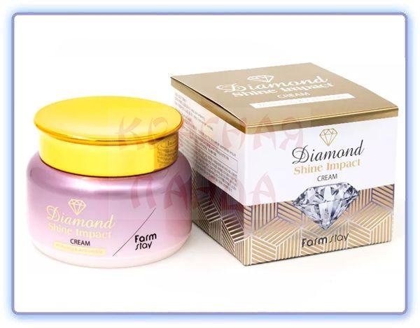 Антивозрастной крем для лица Бриллиантовое сияние FarmStay Diamond Shine Impact Cream