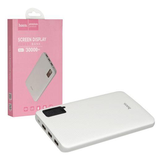 Портативный аккумулятор Hoco B24 Pawker (30000mAh), белый