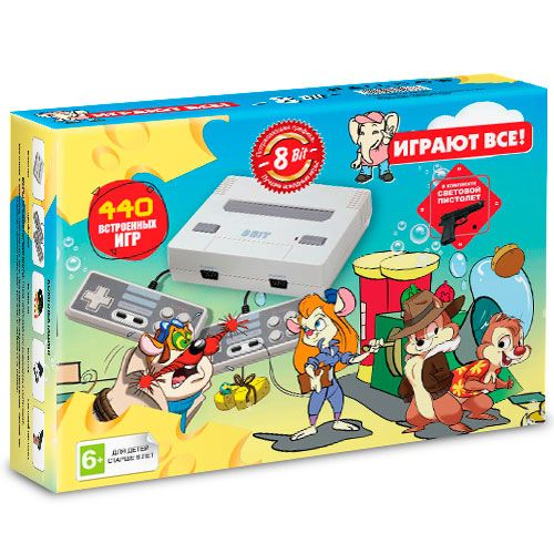 Dendy Chip & Dale 440-in-1 Grey+пистолет
