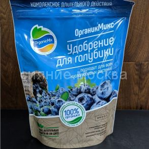 ОрганикМикс Удобрение для голубики 850г