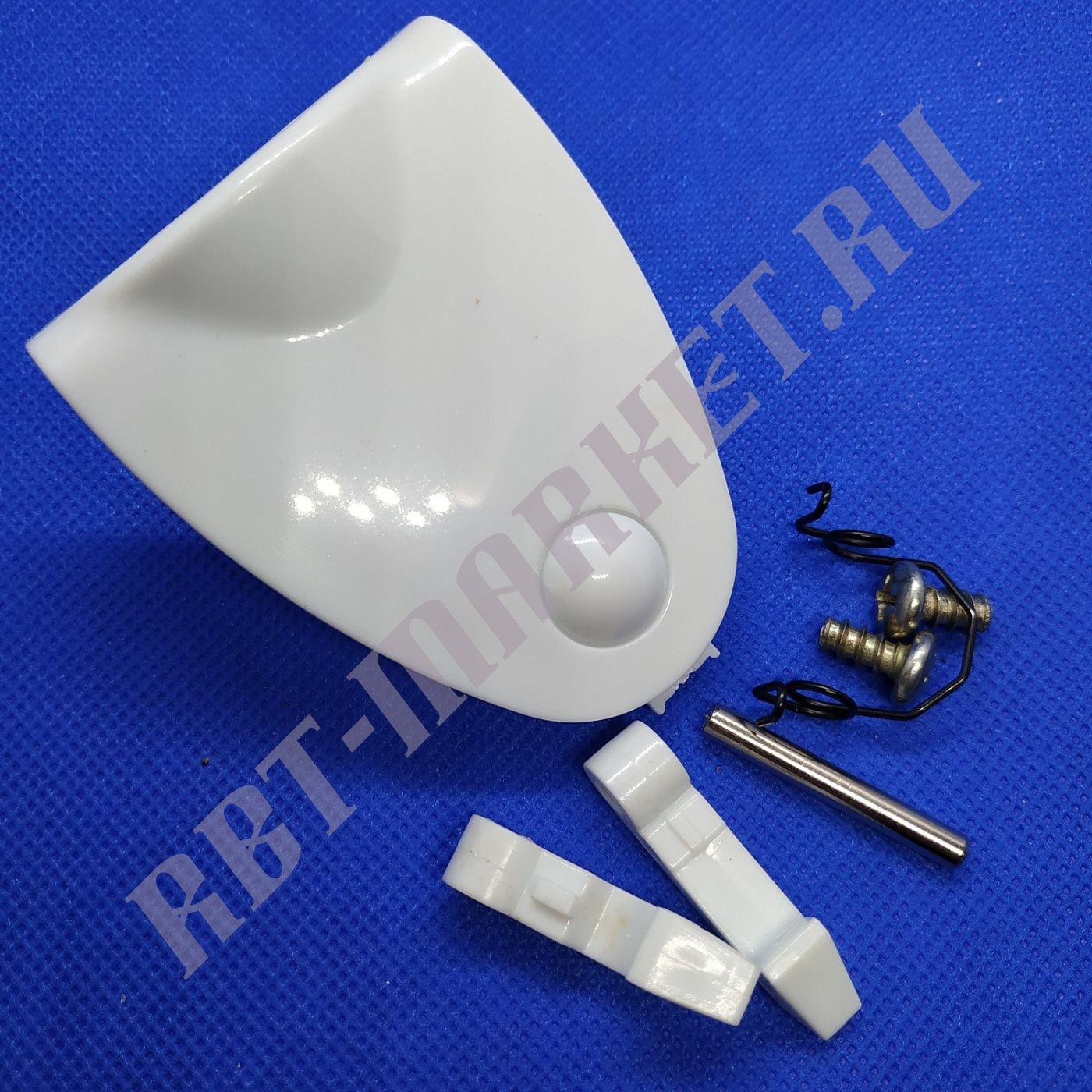 Ручка люка для стиральной машины CANDY 90473547 ORIGINAL