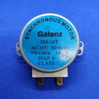 Мотор тарелки для микроволновой печи 30V GALANZ SM-16T
