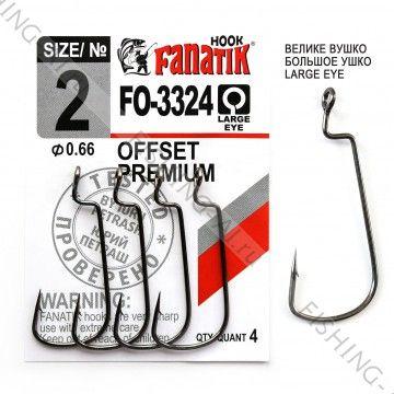 Офсетный крючок Fanatik FO-3324 № 2
