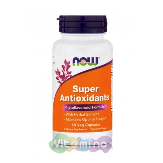 Super Antioxidants (Комплекс антиоксидантов), 60 капсул
