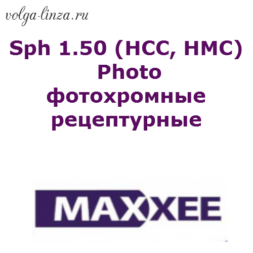 Maxxee Sph 1.50 (HCC, HMC) photo рецептурные