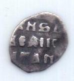 деньга 1533-1547 Иван IV Грозный