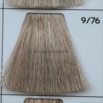 Крем краска для волос 9/76 Блондин коричнево-пепельный 100 мл.  Galacticos Professional Metropolis Color