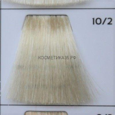 Крем краска для волос 10/2 Светлый Блондин перламутровый 100 мл.  Galacticos Professional Metropolis Color