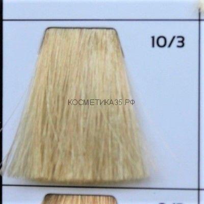 Крем краска для волос 10/3 Светлый Блондин золотистый 100 мл.  Galacticos Professional Metropolis Color