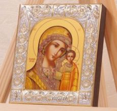 Казанская икона Божией Матери (9х10,5см)