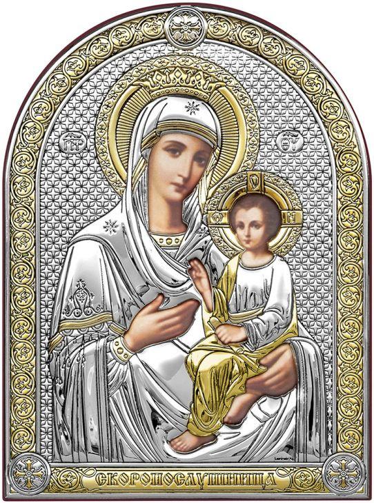 Серебряная икона Божией Матери Скоропослушница (Италия)