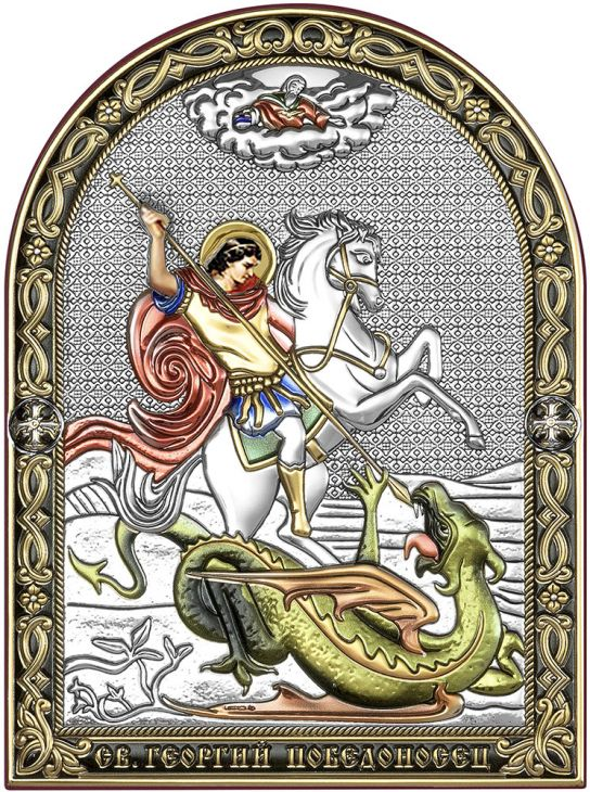 Серебряная икона Георгий Победоносец (Италия)