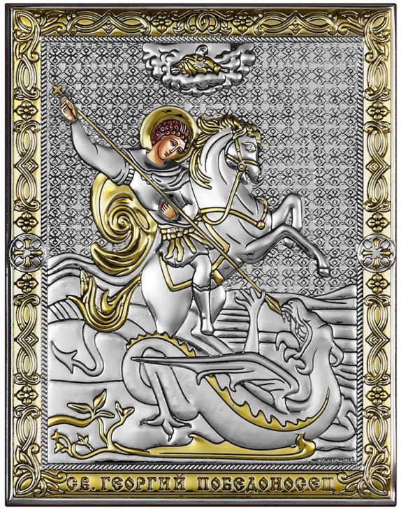 Серебряная икона Георгий Победоносец (Италия, 14х18 см)