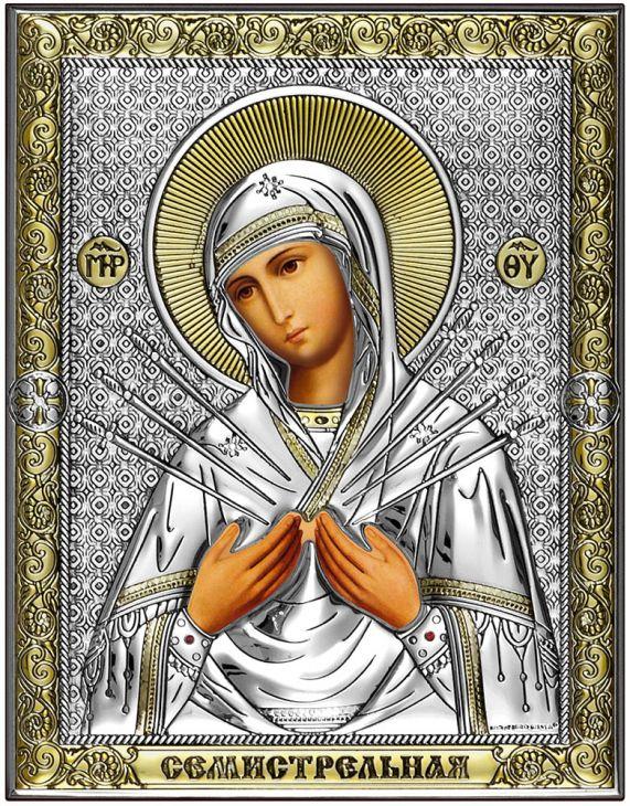 Семистрельная Икона Божией Матери (Италия, 14х18 см.)