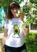 женская футболка Авокадо