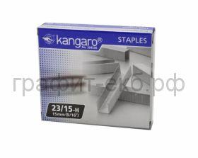 Скобы N23/15 Kangaro (1000 шт.)