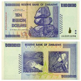 Зимбабве 10 миллиардов (10000000000) долларов 2008 ПРЕСС UNC