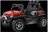 Детский электромобиль (2020) DLS02 (12V) Красный