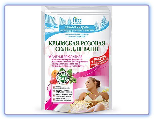 Соль для ванн Крымская розовая Антицеллюлитная Фитокосметик