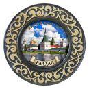 """Тарелка """"Иверский монастырь"""""""