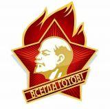 Символы детства в СССР