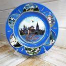 Тарелка сувенирная «Валдай.Иверский монастырь.Коллаж»(синяя)