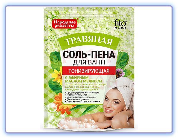 Фитокосметик Соль-пена для ванн Тонизирующая