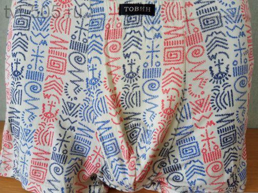Трусы-шорты детские для мальчика Товин, бамбук