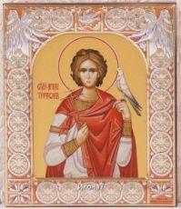 Икона Мученик Трифон (9х10,5см)