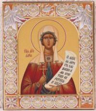 Икона Дарья Римская (9х10,5см)