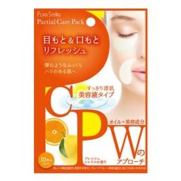 Pure Smile Partial Care Pack Увлажняющие локальные маски (патчи) с коллагеном, гиалуроновой кислотой, экстрактом алоэ вера, маслами грейпфрута и апельсина 10 шт.*23 мл., 1/300