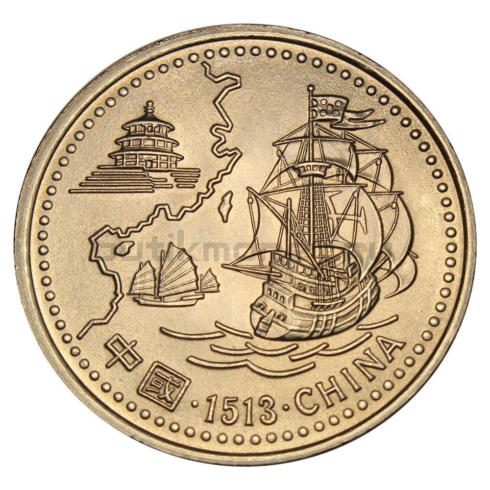 200 эскудо 1996 Португалия Прибытие португальцев в Китай в 1513 году