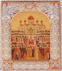 Икона Собор новомучеников и исповедников Русской Церкви (9х10,5см)