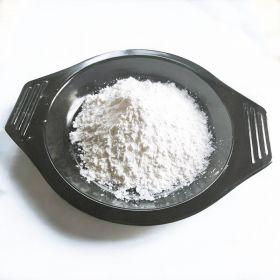 Пирогаллол, 50 гр