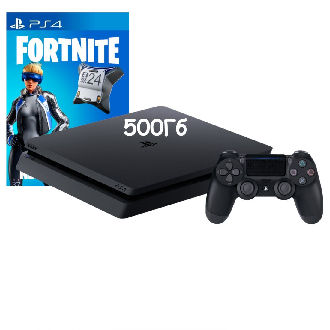Sony PlayStation 4 Slim 500 ГБ + Игра Fortnite Neo Versa