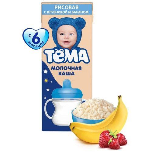 Каша Тема жидкая молочная рисовая/клубника/банан 206г