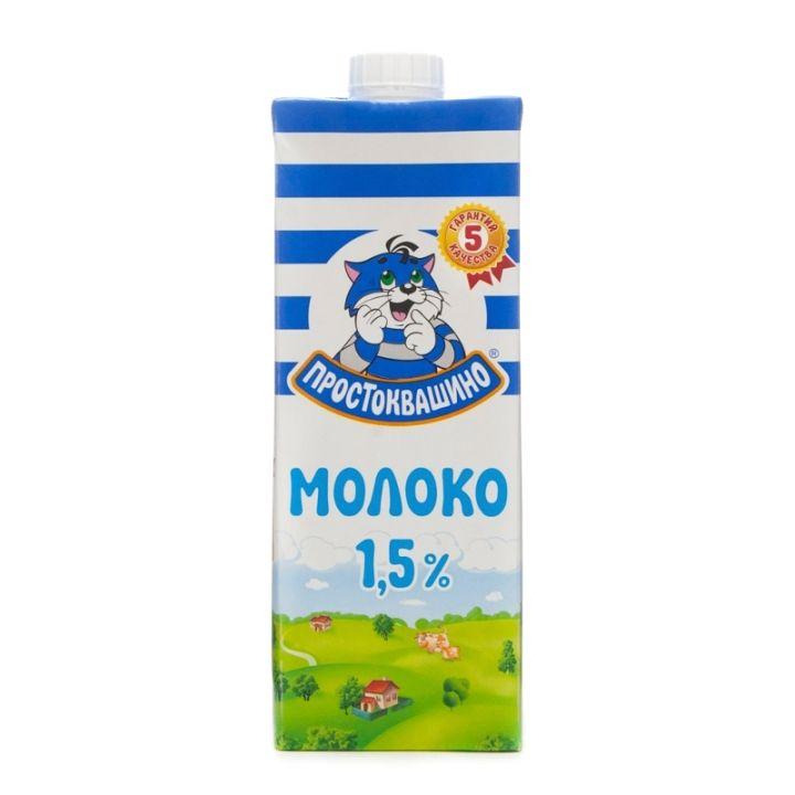 Молоко Простоквашино 1.5% т/п 950мл Юнимилк