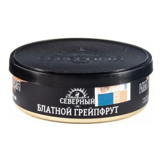 Табак Северный - Блатной Грейпфрут (25 грамм)