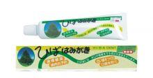 HIBA DENT Зубная паста для чувствительных зубов с растительными экстрактами, 80 г