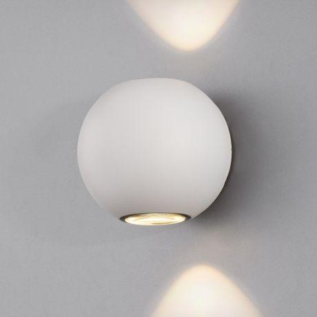 1566 TECHNO LED / Светильник садово-парковый со светодиодами DIVER белый