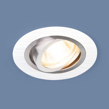 1061/1 / Светильник встраиваемый MR16 WH белый