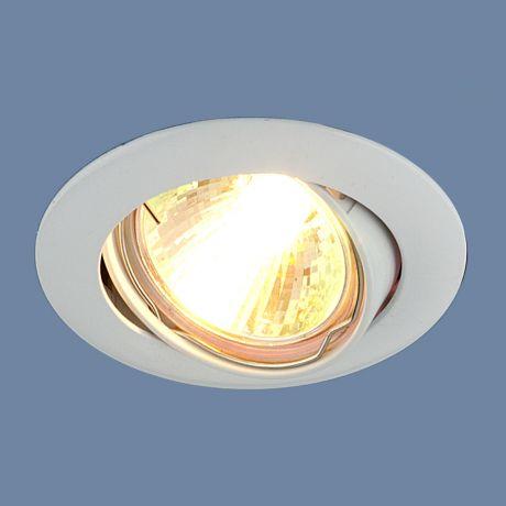 104S MR16 WH / Светильник встраиваемый белый