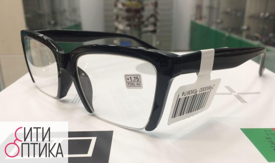 Готовые очки Boshi 7701