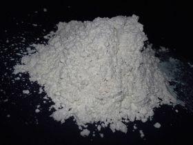 Малонат натрия, 100 гр
