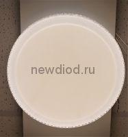 Управляемый светодиодный светильник PLUTON 630 72Вт 5700Лм 500мм пульт 6/3/4000K Oreol